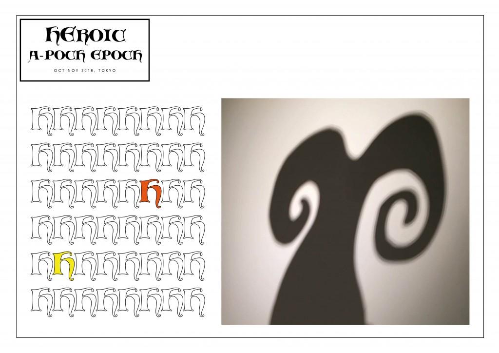 heroicapochepoch10
